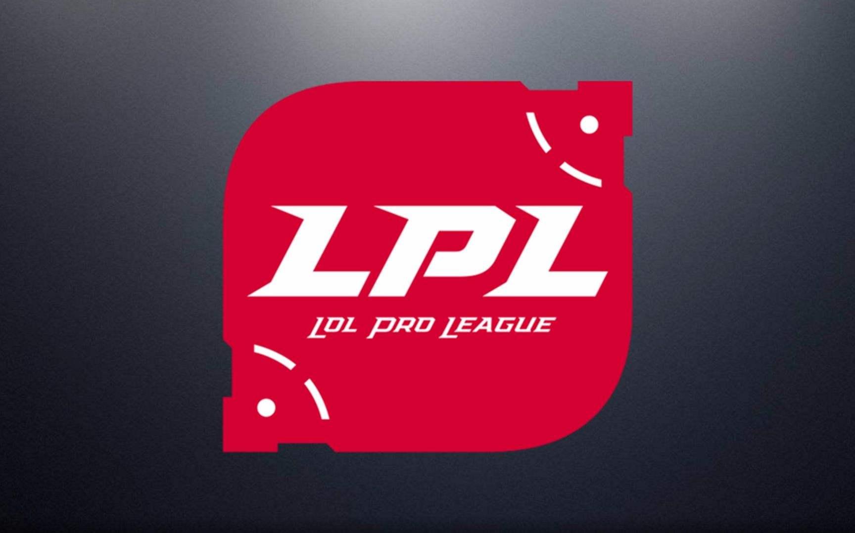 娃娃米勒预测LPL四强之战,米勒表示RNG会输给TES