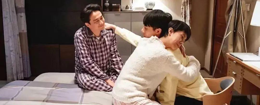 """《小欢喜》""""中产家庭""""成热议,宋倩为何能在北京买起5套房?"""