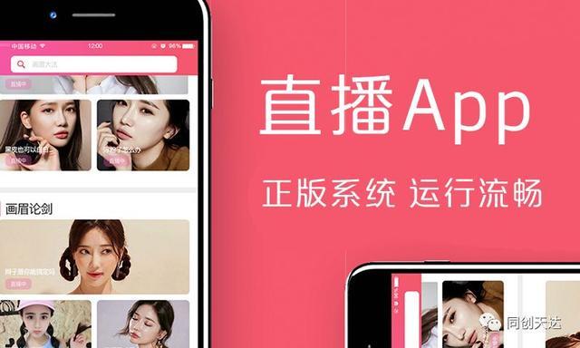 http://www.reviewcode.cn/youxikaifa/81493.html