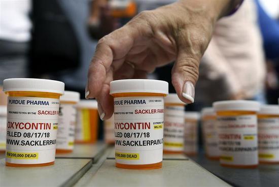 传普渡制药将以致少120亿美元和解阿片类药物的索赔