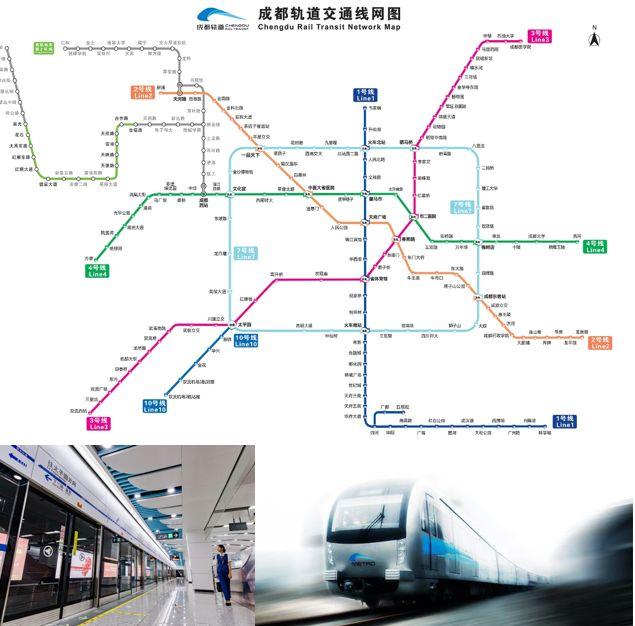 签约喜讯 | 思睿成功中标成都地铁站点商业策划服务项目