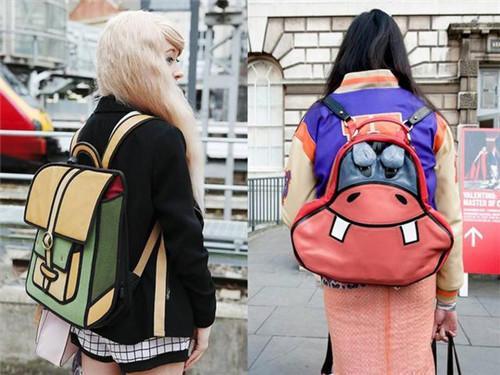 Cartoon fun backpack