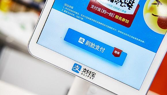 新支付战争:微信、支付宝砸下130亿,补贴刷脸支付