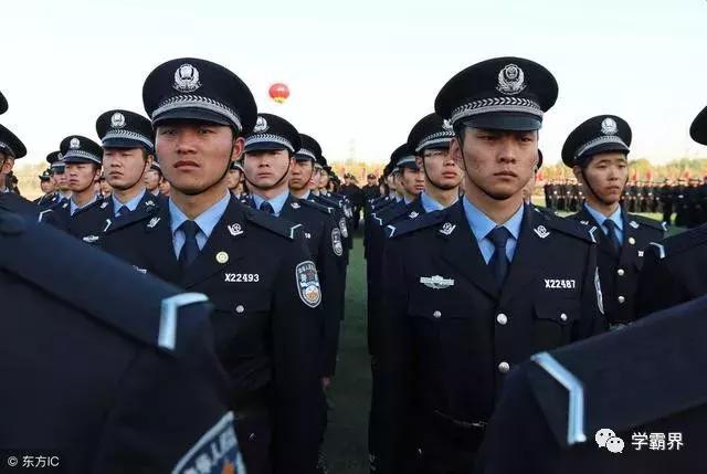 """我国""""最值得""""报考的警校,很好考,毕业就是警官"""