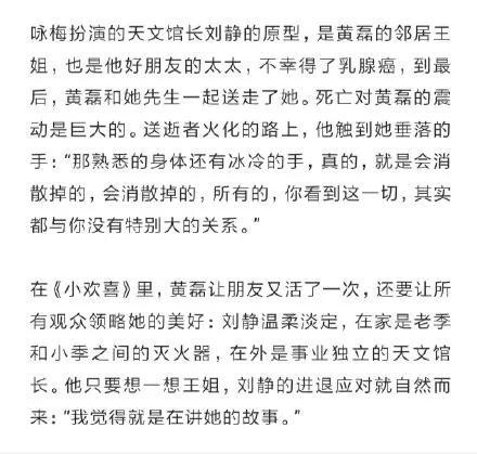"""陶虹海清咏梅的感情史能串起半个娱乐圈!""""中年女团""""的八卦也很欢喜 作者: 来源:糊说娱有料"""