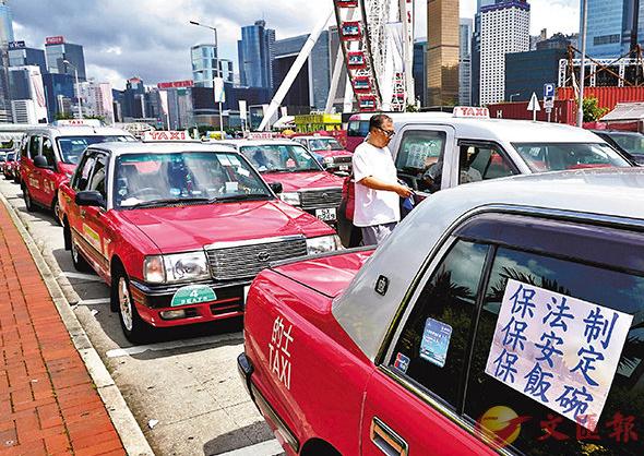 <b>香港60岁司机因示威者暴乱致收入减少 欲跳桥自杀</b>