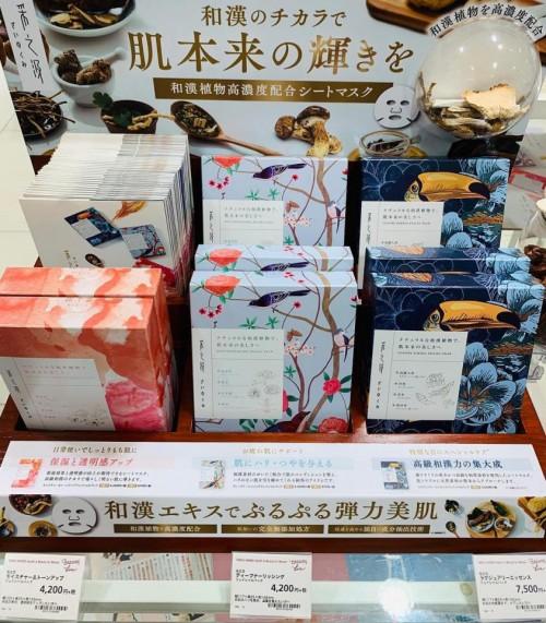 """云南白药采之汲面膜登陆日本高端市场,国货护肤甩掉""""廉价""""标签"""