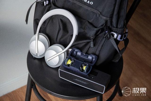 开学必备,降噪耳机、无线蓝牙耳机、蓝牙音箱就该这么选