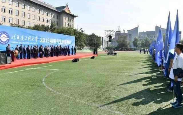 哈尔滨工程大学2019开学典礼:近8000名新生,为优秀的你们见证!