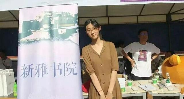 """原創            """"國民才女""""武亦姝考上清華,她的父母是怎么做的?此舉可復制"""
