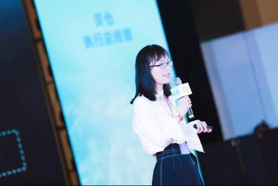 加3000億關稅,貝倉姜瑩瑩:聚焦下沉市場發力社交新零售