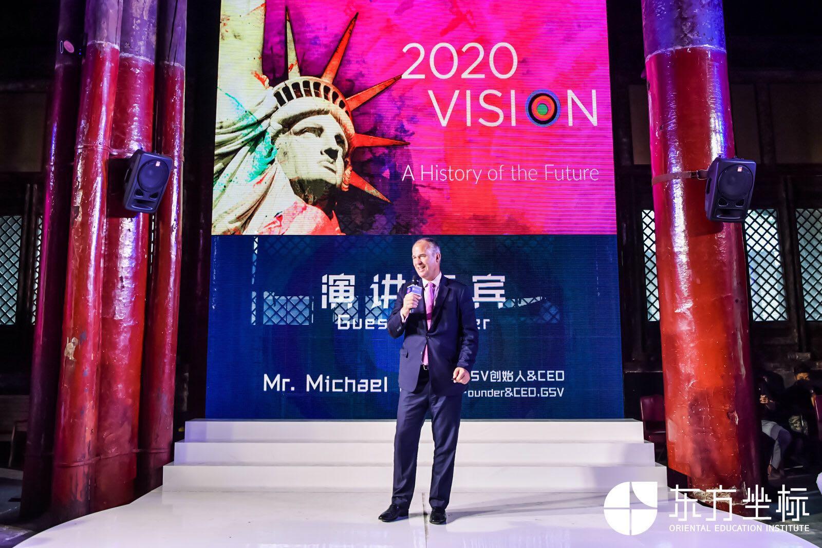 """坐标学院校董Michael Moe:企业都应如""""好莱坞""""将产品做有趣"""