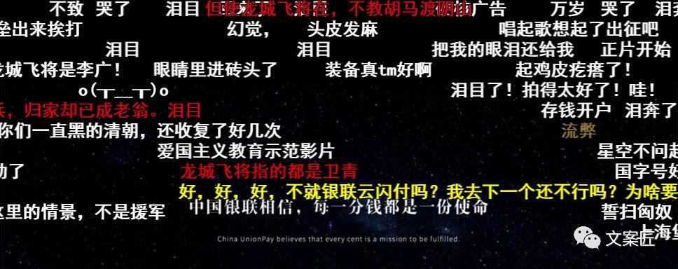 中国屄网站_牛逼,牛逼,中国银联!