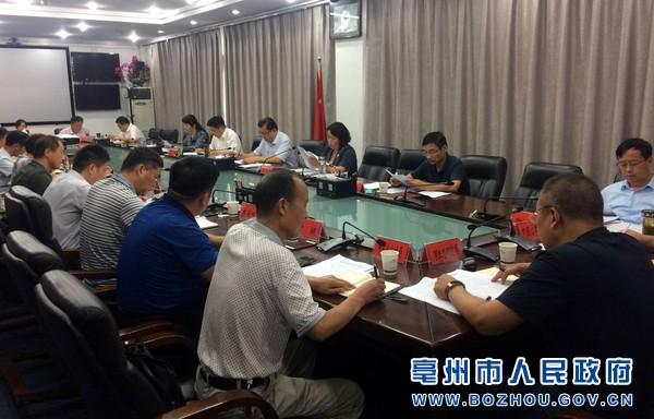 杜延安:加快法治政府建设 全面提升依法行政水平