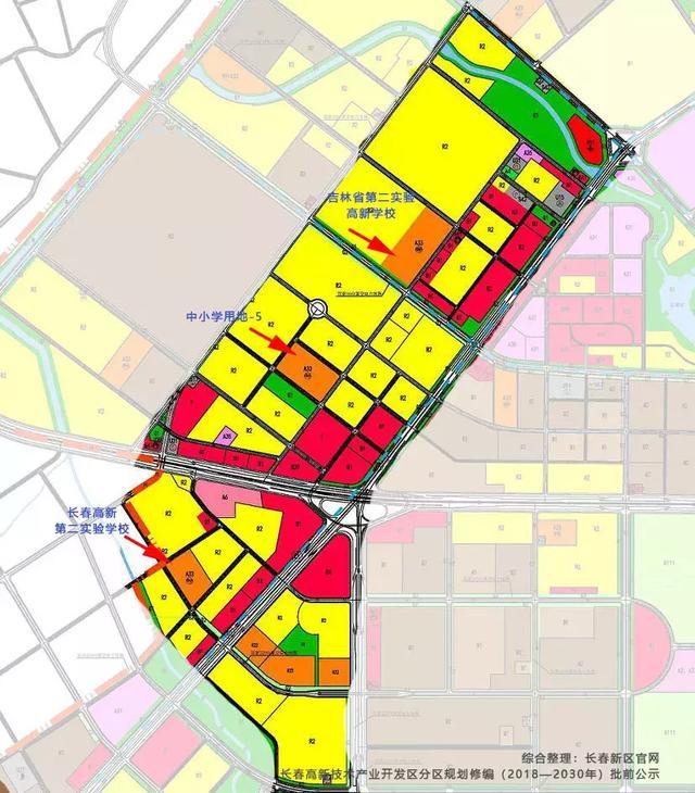 长春高新区分区规划公示,标明教育用地,看看中小学都将要在哪里?