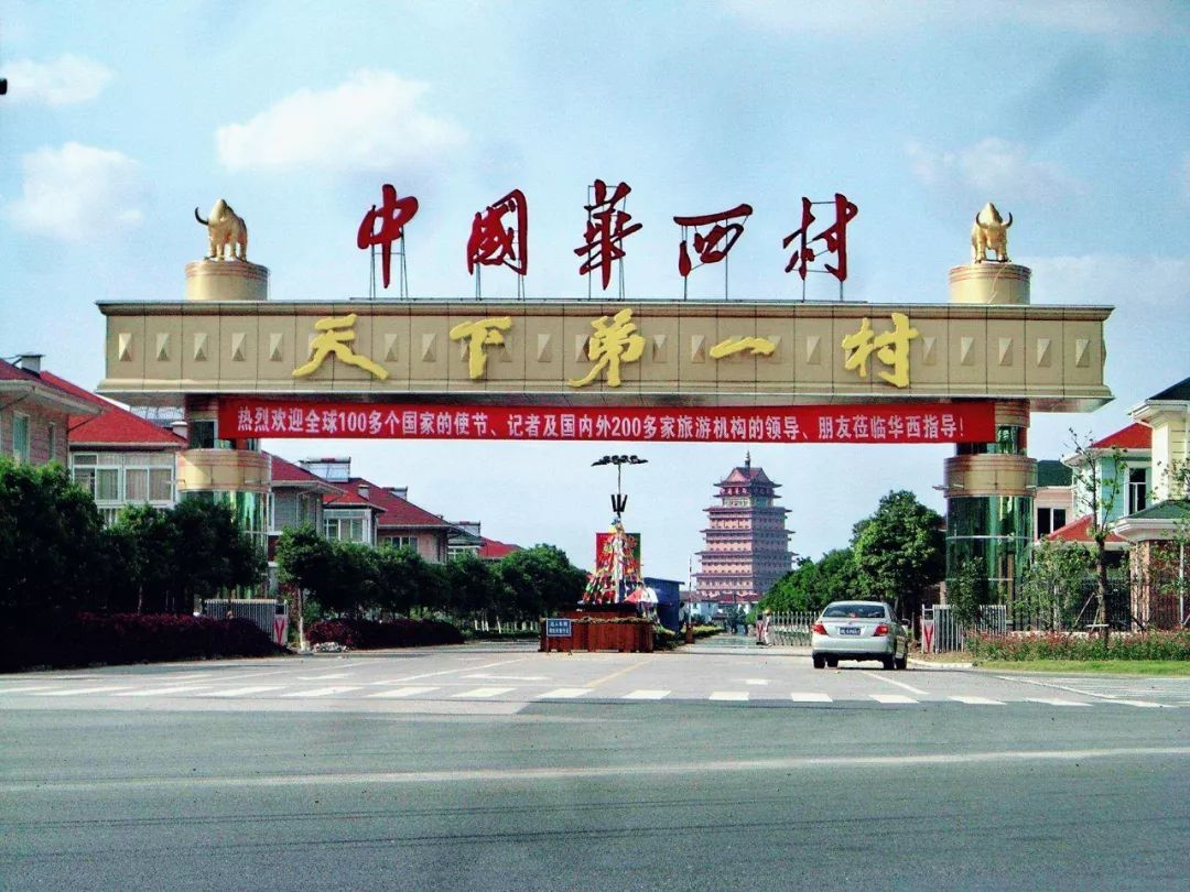 村经济总量_2015中国年经济总量