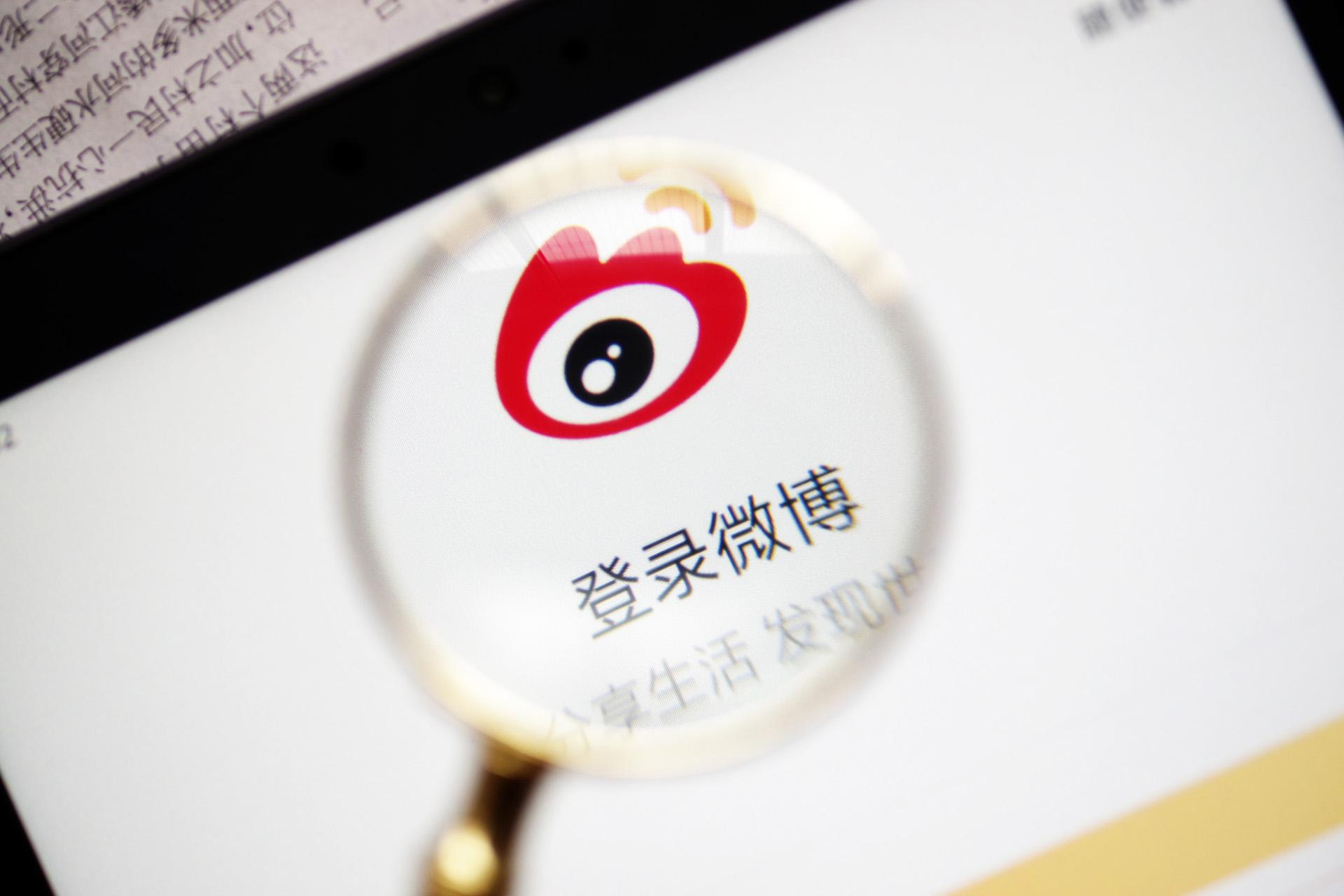 曹国伟地下信:将来须要思虑技巧迭代带来的新机会