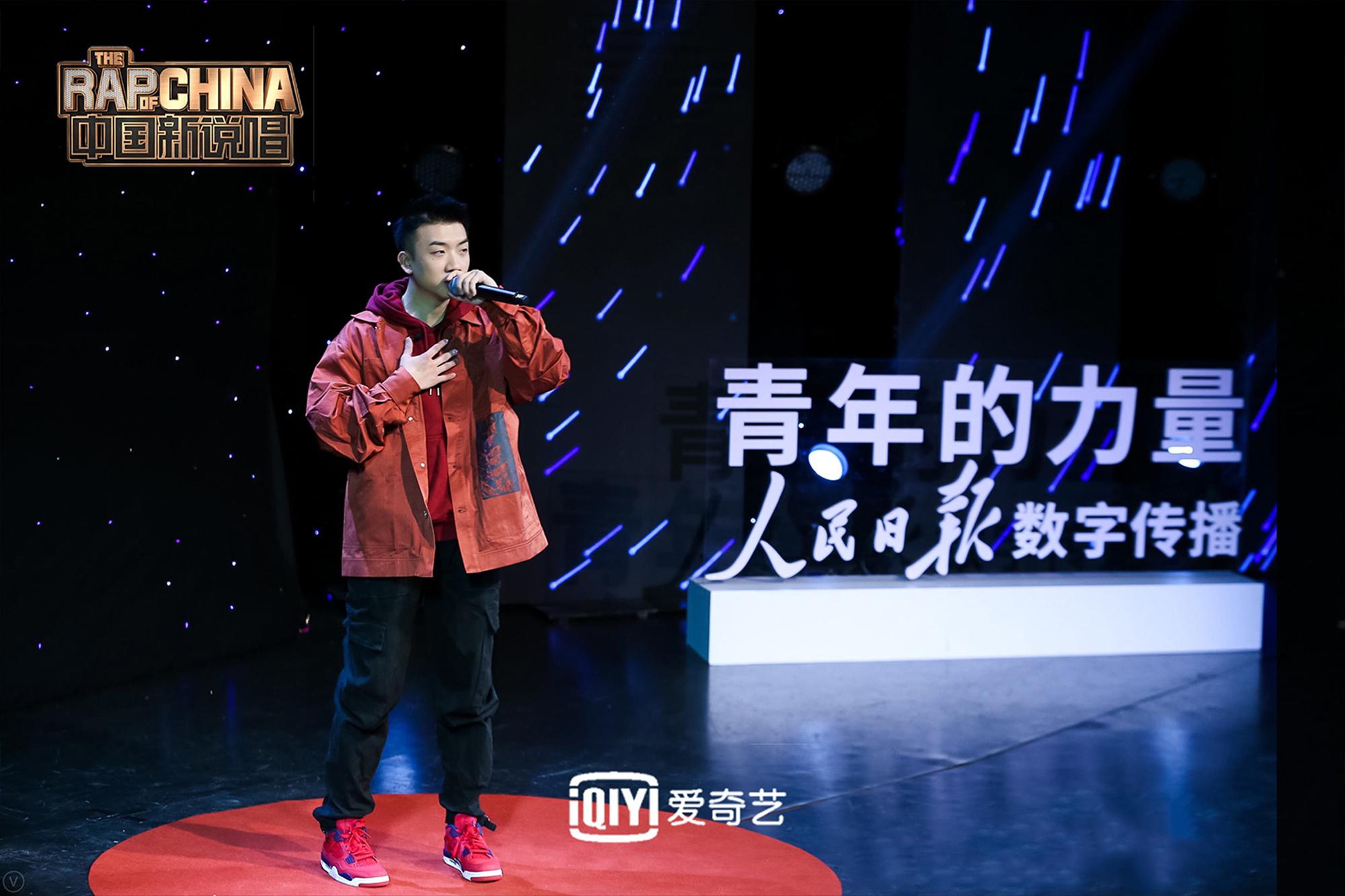 """《中国新说唱》2019杨和苏展现""""青年的力量"""" 人"""