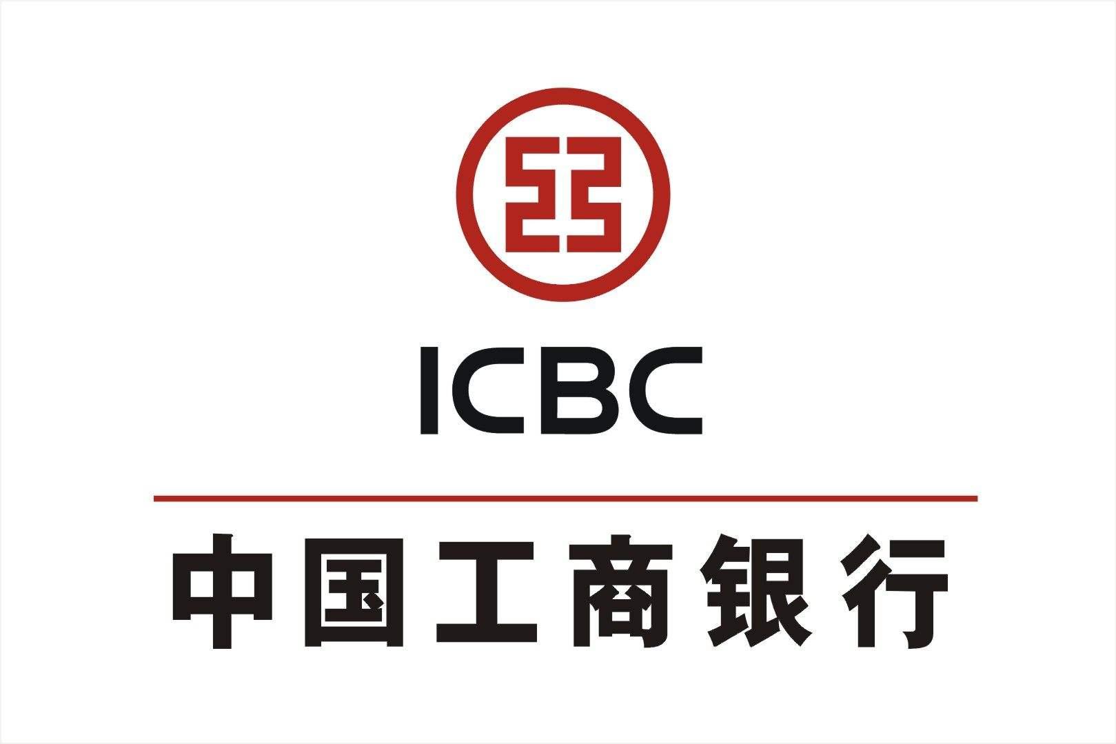 中国五大银行