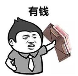 """安以轩产子获富商老公赠5.5亿4栋豪宅,曾遭大S戚薇""""夺爱""""的她终 ... 作者: 来源:扒小妹儿"""