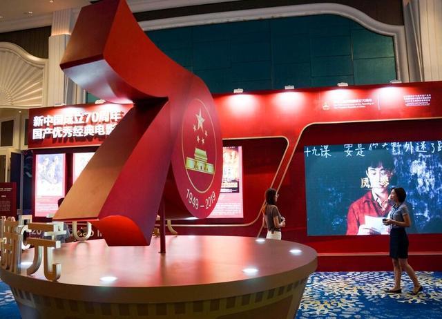 2019青岛国际影视博览会助推中国向影视强国迈进