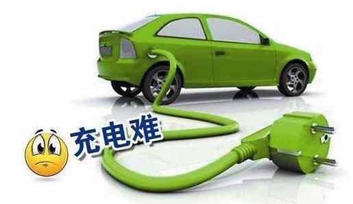 新能源车充电一定要使用充电桩才能充电吗?