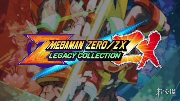 卡普空官宣《洛克人Zero/ZX遗产合集》!将登多平台_游戏