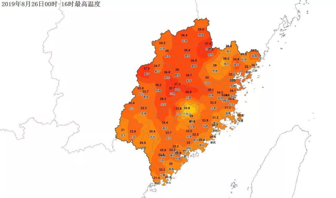 永泰县人口_银十 风光不再 五区成交不温不火,福州人更爱买这..