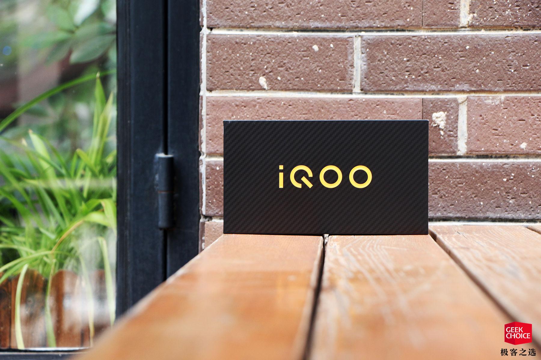 iQOO Pro 5G 版评测:作为今朝最便宜的 5G 手机,它值得动手吗?