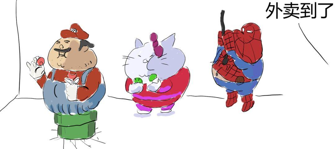 漫画 a漫画互联网图鉴猫耳正太漫画图片
