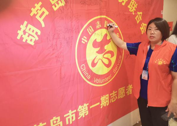 葫芦岛市委宣传部、市文明办组织开展全市志愿者学习培训活动