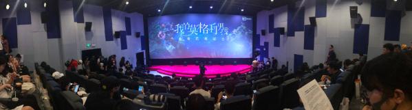 偏关县举行2019年贫困大学生资助仪式