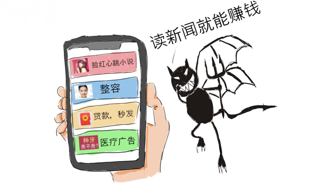 漫画 a漫画互联网图鉴官网高中奉贤图片