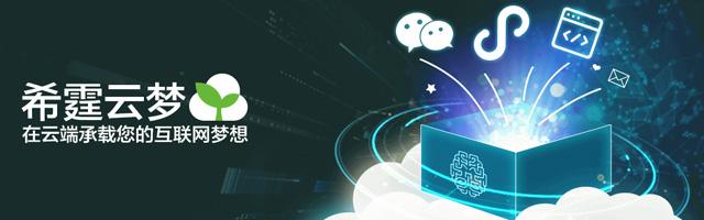 选择V客优享服务 在一品威客网接单发展快人一步