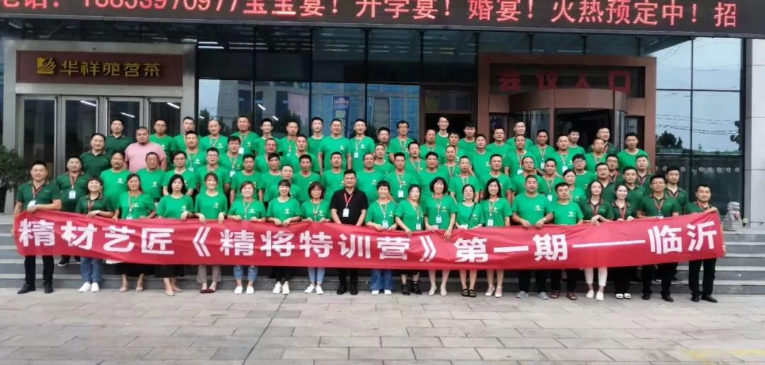 "Top Ten Brands of Chinese Plate Craftsmanship | The First ""Jingjiang Special Training Camp"" was successfully concluded"