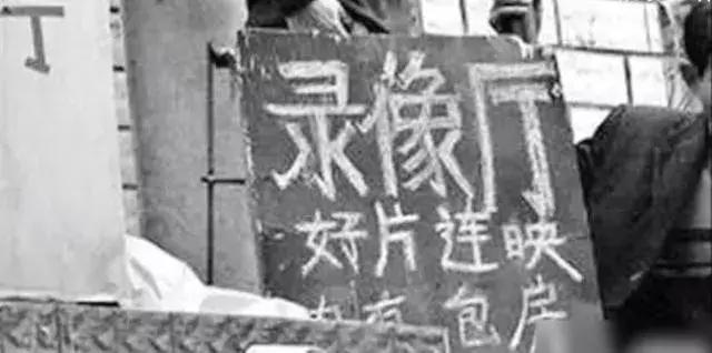 ,周星驰,电影票,香港,生涯,黄一飞,巅峰期,捞饭,功夫,时期,表演,观点评论,周星驰,星爷,朱茵,莫文蔚,罗慧娟,摄影,艺术,人物,绘画,,1p1p.work