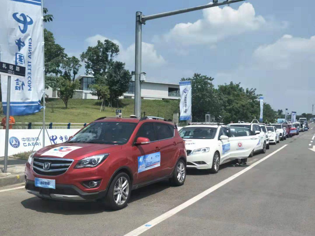 "i-VISTA""中国电信5G杯""自动驾驶创新应用挑战赛:全球首次在真实道路开展V2V/V2I赛项"