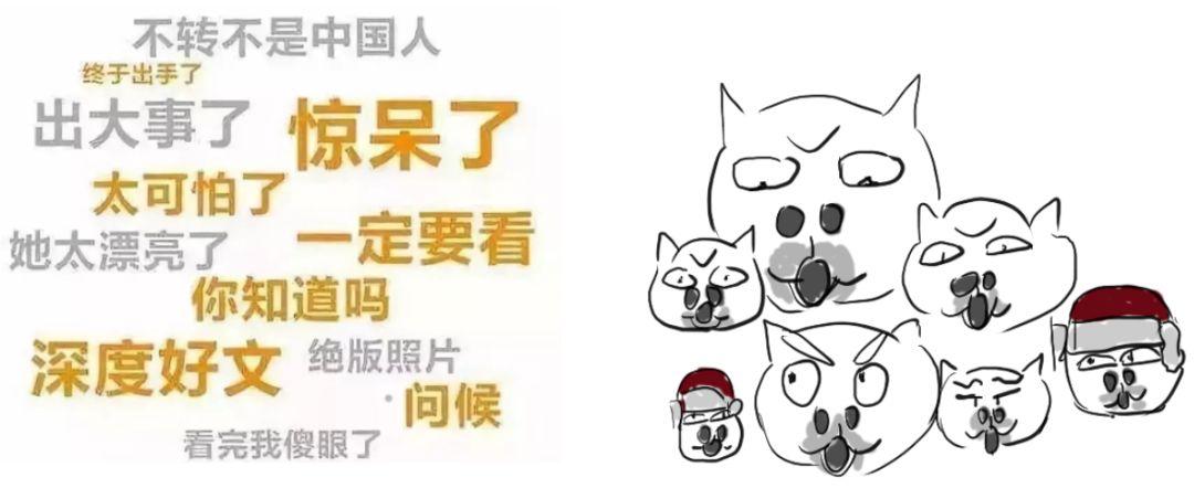 漫画 a漫画互联网图鉴高中生一等奖v漫画画画图片