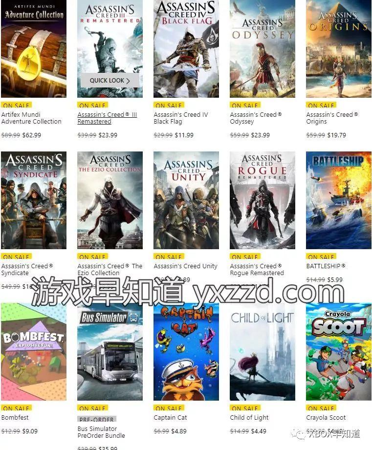 8月27-9月2日Xbox金会员+育碧游戏促销含《刺客信条》全系列《生化奇兵合集》《辐射76》《僵尸世界大战》_For