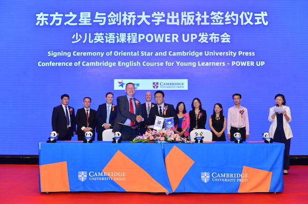 剑桥大学出版社与东方之星联合推出少儿英语课程Power Up