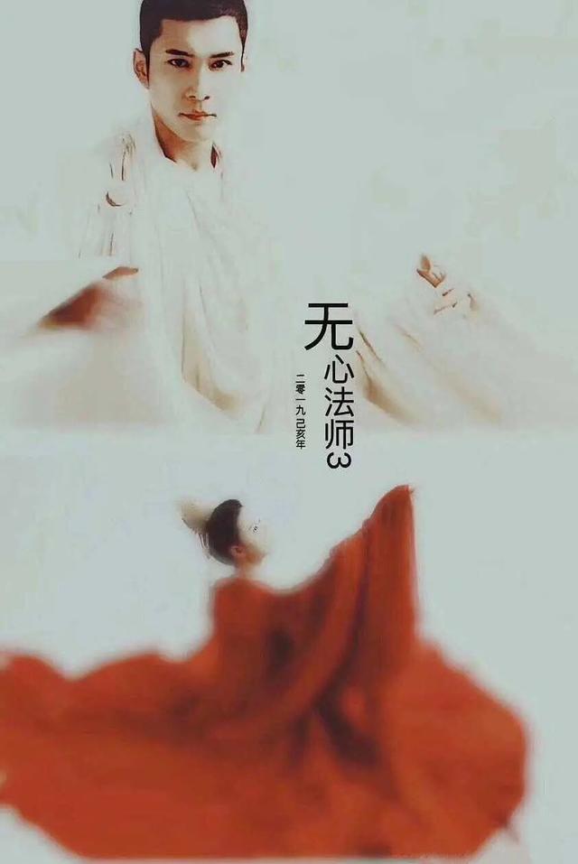 陈瑶《无心法师3》,岳绮罗终于在第三季上位女校园概念设计大学图片