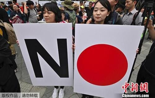 不去日本不买日货!被踢出白名单的韩国,反日怒火高涨_亲日派