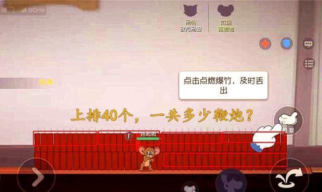 """《猫和老鼠》玩家建议出""""剑客TOM"""",3个技能已经设定好!"""