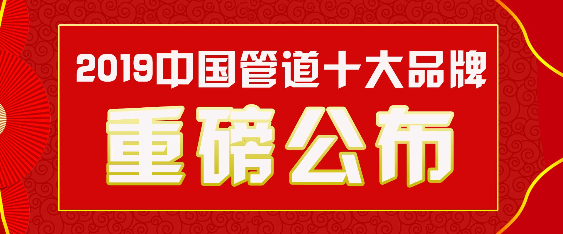 http://www.safsar.com/jiancaijiazhuang/447043.html