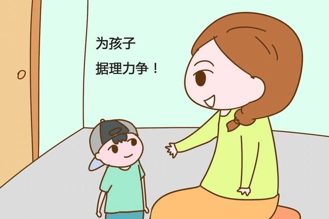 如果有人当面批评你的孩子,你会怎么办?建议家长收藏