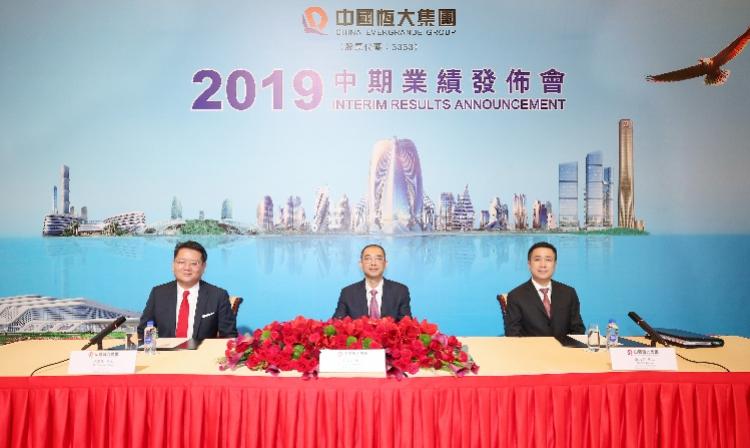 恒大在深圳的项目储备已达3124万平米,总货值1.24万亿