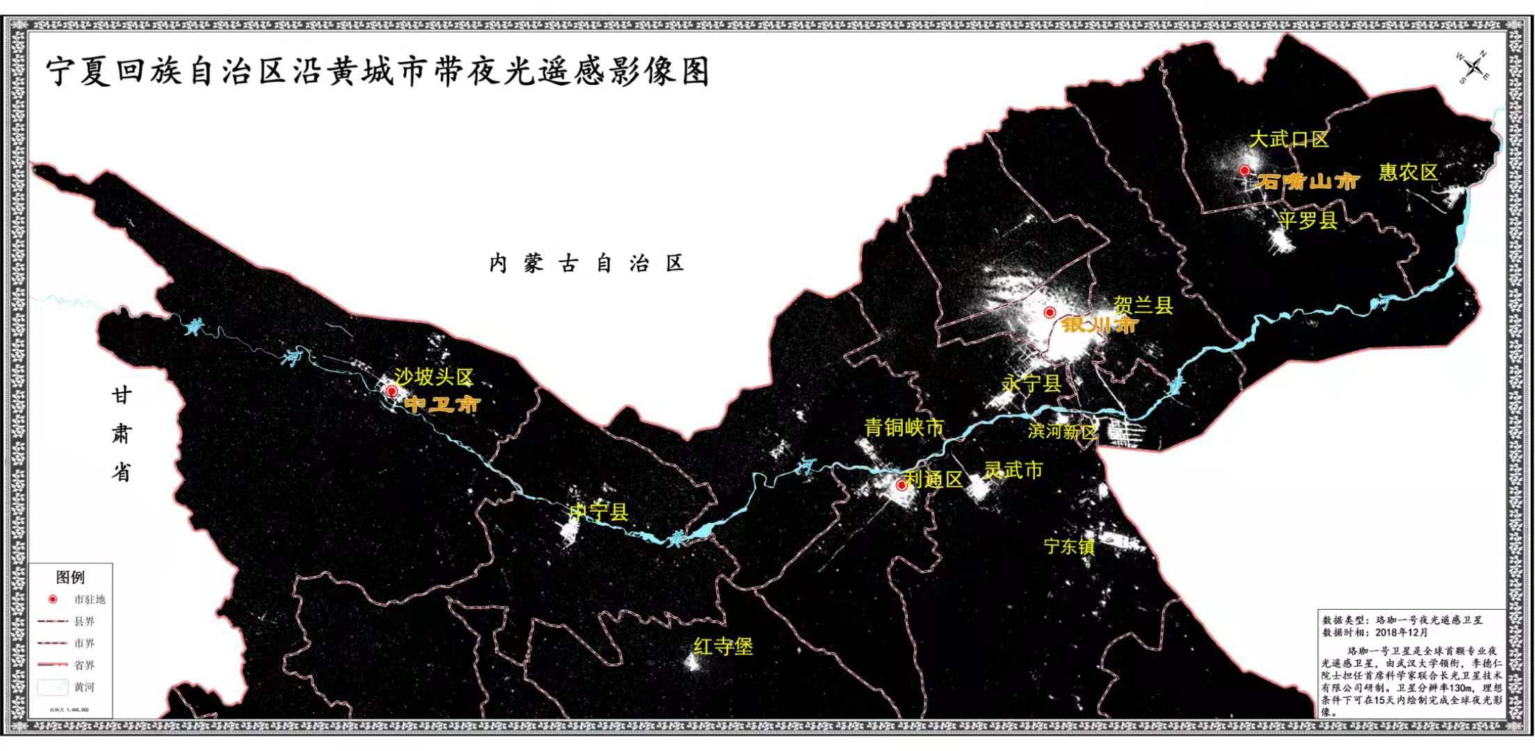 甘肃宁夏历年经济总量_陕西甘肃宁夏地图
