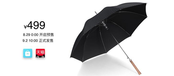劳斯莱斯同厂出品:魅族LIFEME梨木伞正式发布