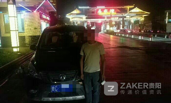 貴州男子吃醉蝦吃成了醉駕 被暫扣駕照 6 個月罰款 1000 元