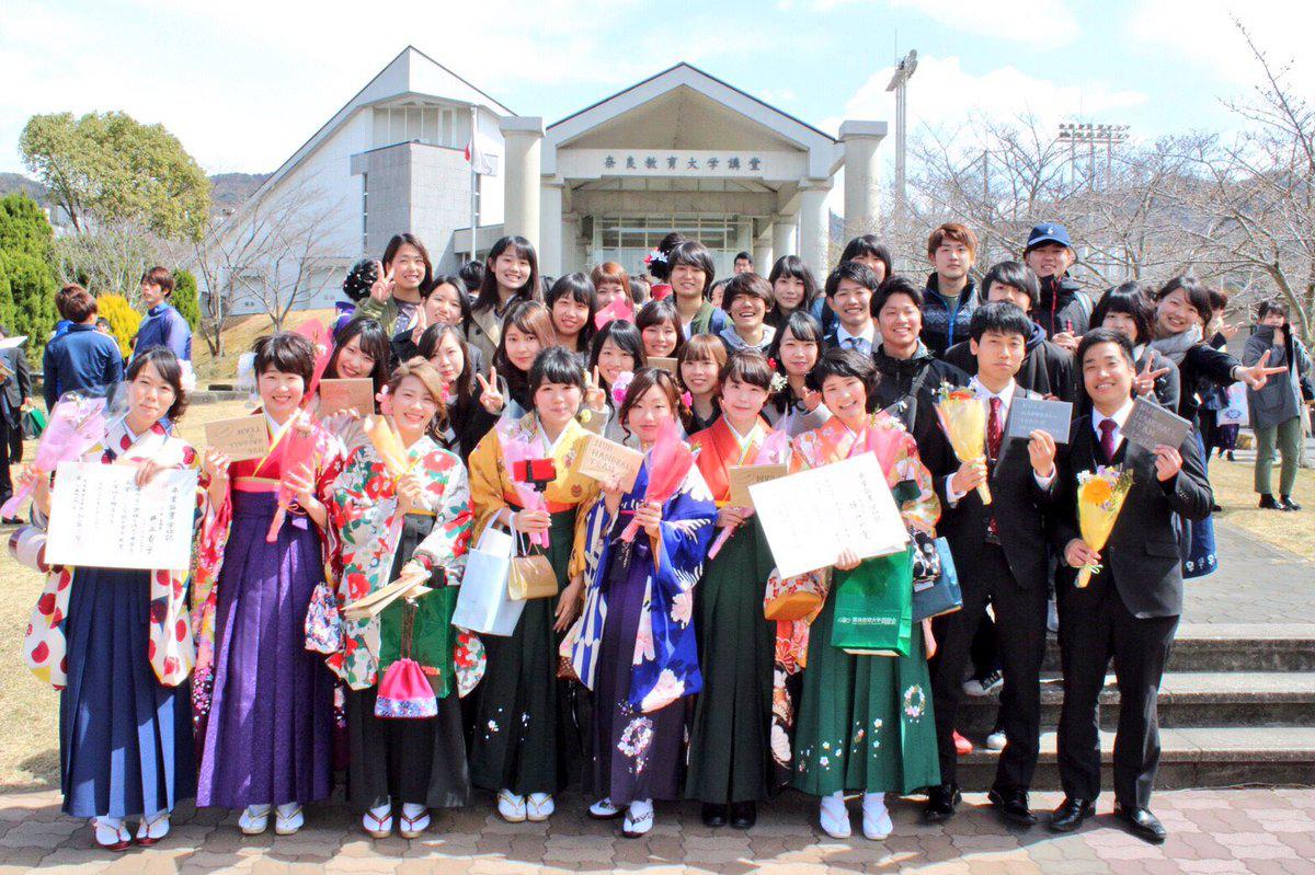 日本为减轻留学生负担对国际教育高投入